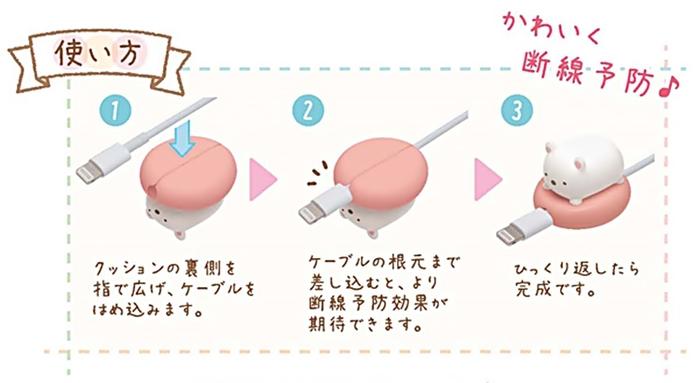 日本San-X角落小夥伴Lightning/USB傳輸充電線保護套FR1001白熊