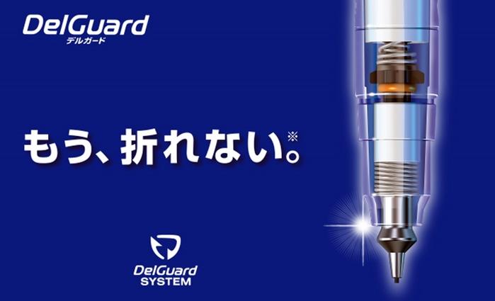 日本KAMIO ZEBRA DelGuard不斷芯自動出芯鉛筆 迪士尼DISNEY公主系列09929