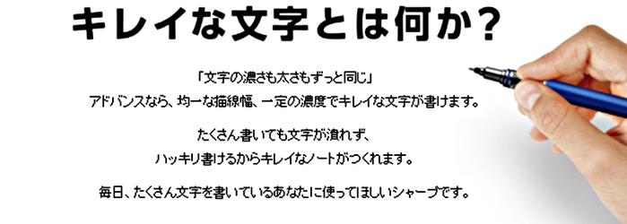 日本UNI三菱ADVANCE自動鉛筆0.5mm-無臉男0618-05