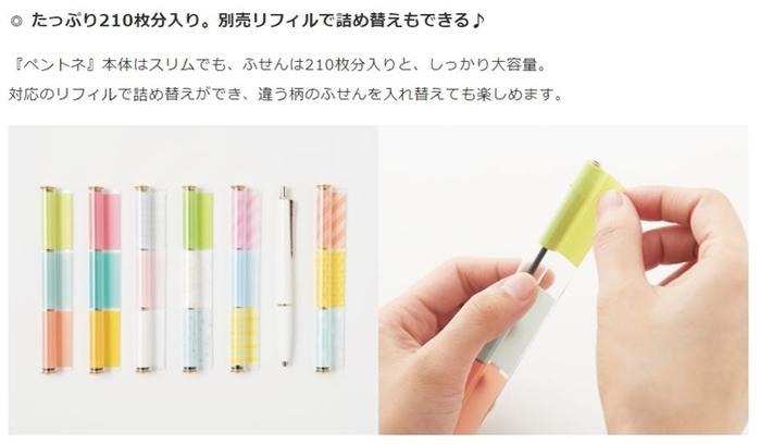 日本Kanmido|PENtoNE 筆型便條紙薰衣草 ( PT-1008 )