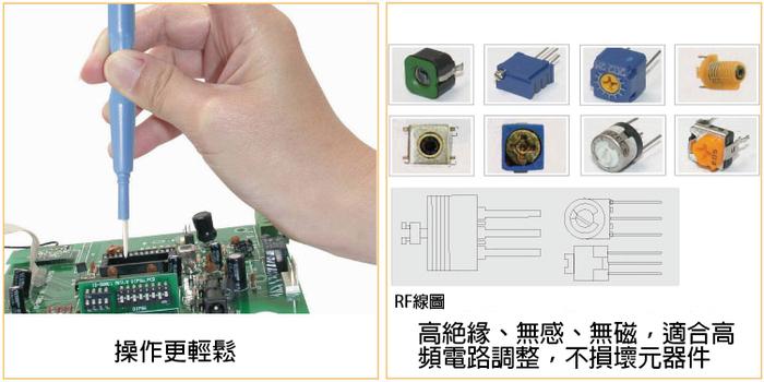 台灣Pro'sKit寶工 陶磁調整起子 ( 1PK-034NG )