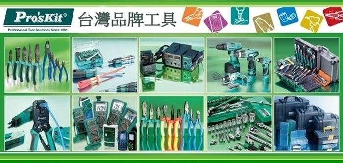 台灣Pro'sKit寶工|VDE認證1000V彎尖橫齒鑷子159mm  ( TZ-V302B )