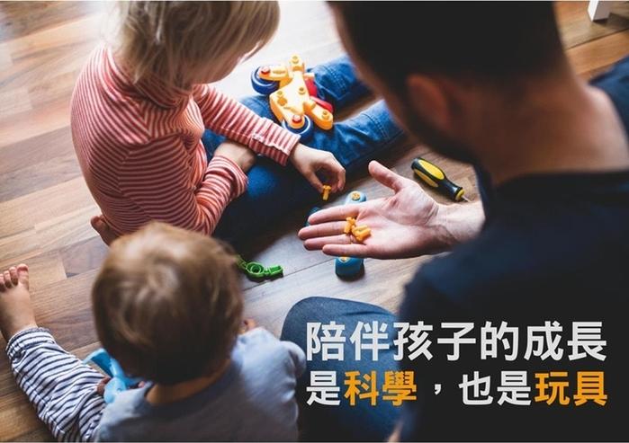 台灣Pro'sKit寶工|科學玩具太陽能動力野豬 ( GE-682 )