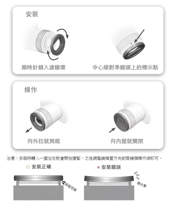Freemod|半自動鏡頭蓋 ( X-CAP2 46mm Silver )