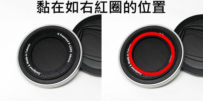 (複製)Freemod|半自動鏡頭蓋含STC保護鏡 ( X-CAP2 46mm Silver+保護鏡 )