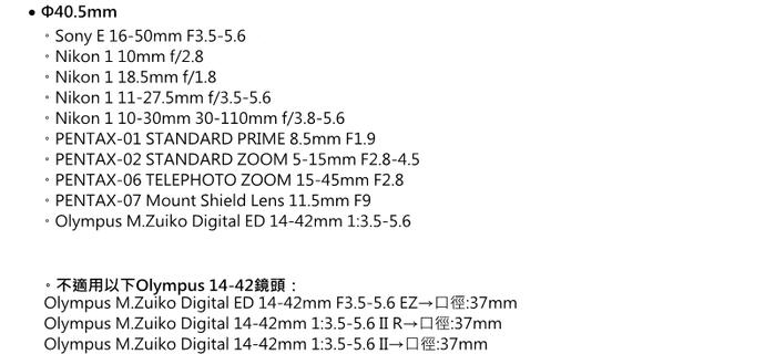 (複製)Freemod|半自動鏡頭蓋含STC保護鏡 ( X-CAP2 40.5mm Silver )