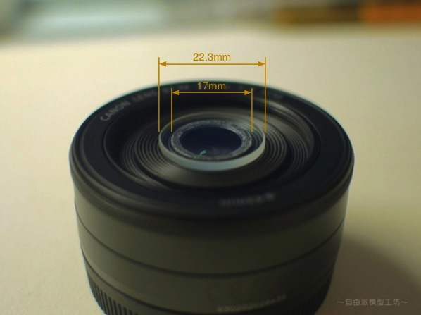 (複製)Freemod|自動鏡頭蓋賓士蓋 ( 適CANON佳能EF-M 22mm F2.0餅乾鏡 ; x-cap1(white+43-37) )