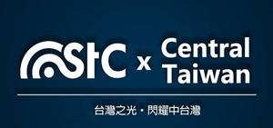 台灣STC|濾鏡IR紅外線濾鏡77mm濾鏡IR720 ( IR Pass 720T 77mm )