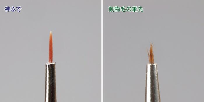 (複製)日本神之手GodHand 神之筆面相筆S極細筆模型畫筆 ( GH-EBRSP-MS )