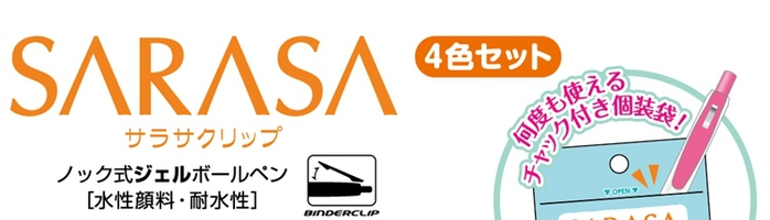 日本SHOWA NOTE|ZEBRA哆啦A夢SARASA multi多功能4+1機能筆 ( 584-2140-01-1000 )