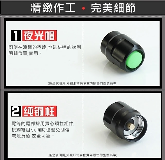 Roxane視睿|LED強光防身等級手電筒套組 (電筒可加長型;Cree XM-L T6;K66)