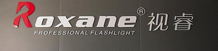 Roxane視睿|電池充電器 (單槽;18650;RS-168)