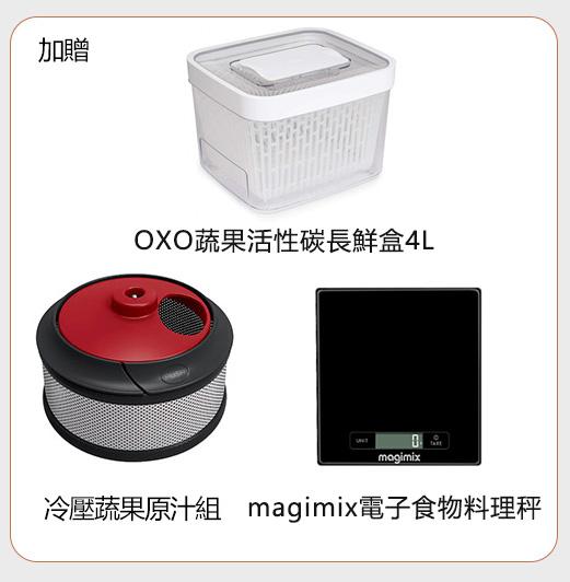 (複製)OXO|暖心火鍋兩件組(好好握矽膠長柄杓、好好握雜質濾網)