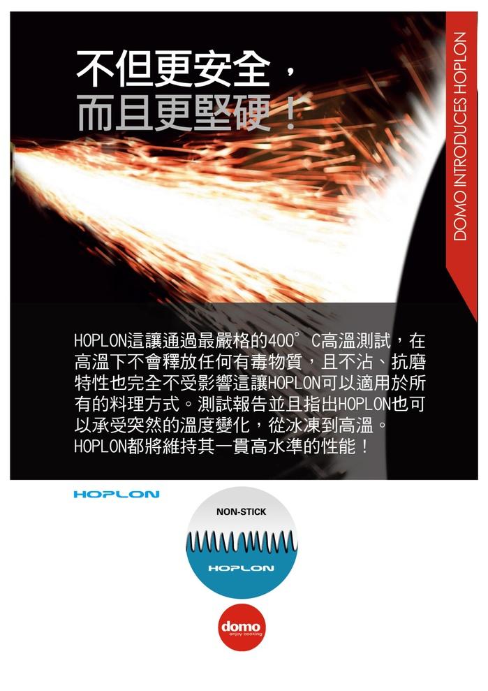 (複製)MAGIMIX|萬用食物處理機-5200L (贈冷壓蔬果機、電子料理秤、氣密盒三件組) 璀璨白
