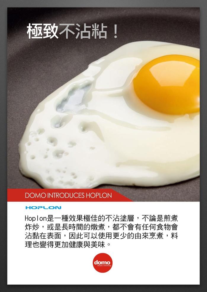(複製)DOMO|G ZERO 零重力深底炒鍋 28CM