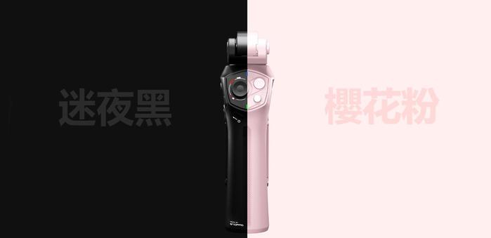 SNOPPA│ATOM 口袋型三軸穩定器 - 櫻花粉