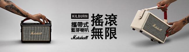 (複製)Marshall Major III 耳罩式耳機 - 經典黑