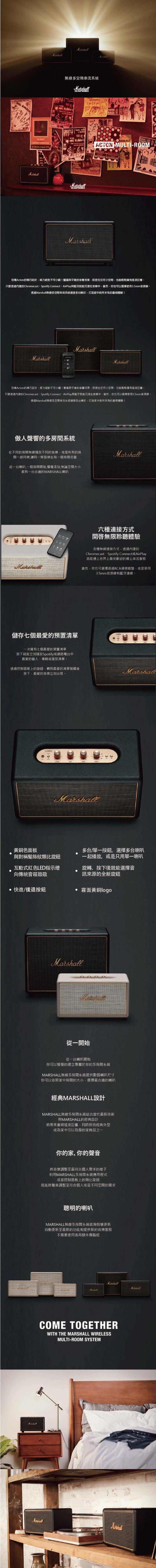 (複製)Marshall|Kilburn 攜帶式藍牙喇叭-奶油白