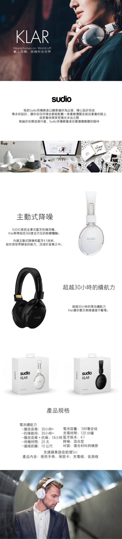 (複製)SUDIO|TVA 優雅質感耳塞式耳機(黑)