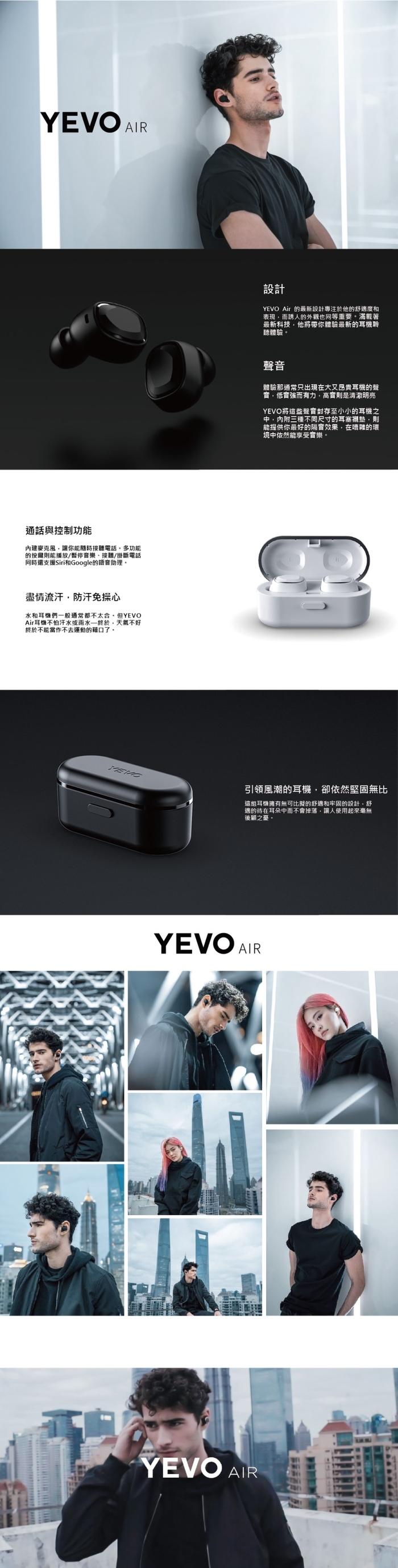 (複製)YEVO|Yevo 1 真無線藍牙耳道式耳機(瑪瑙黑)