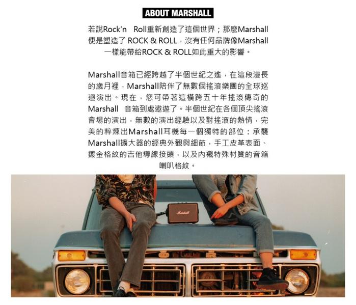 (複製)Marshall|Acton II 藍牙喇叭 - 奶油白