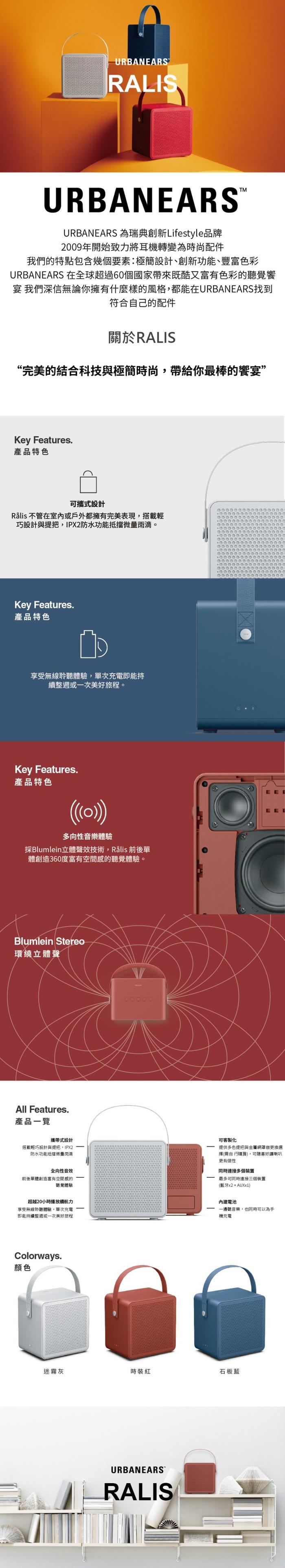 (複製)URBANEARS|JAKAN 藍牙耳塞式耳機(農野綠)