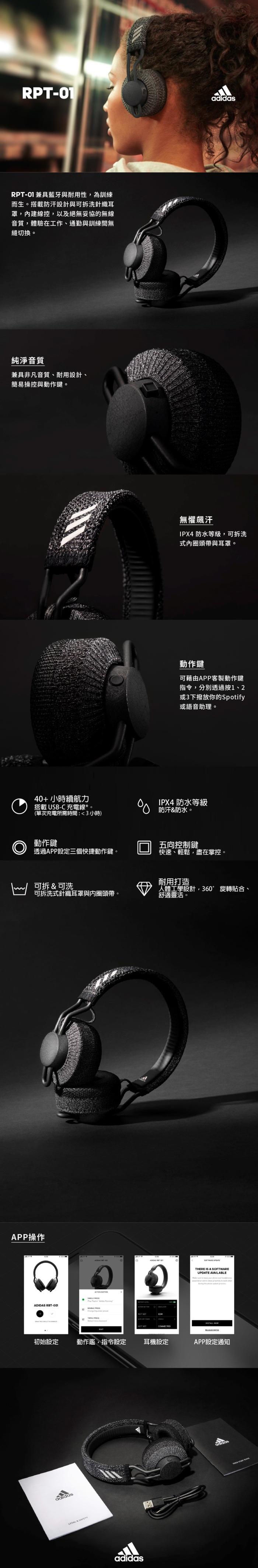 (複製)URBANEARS|Plattan II Bluetooth 藍牙耳罩式耳機(櫻桃棕)