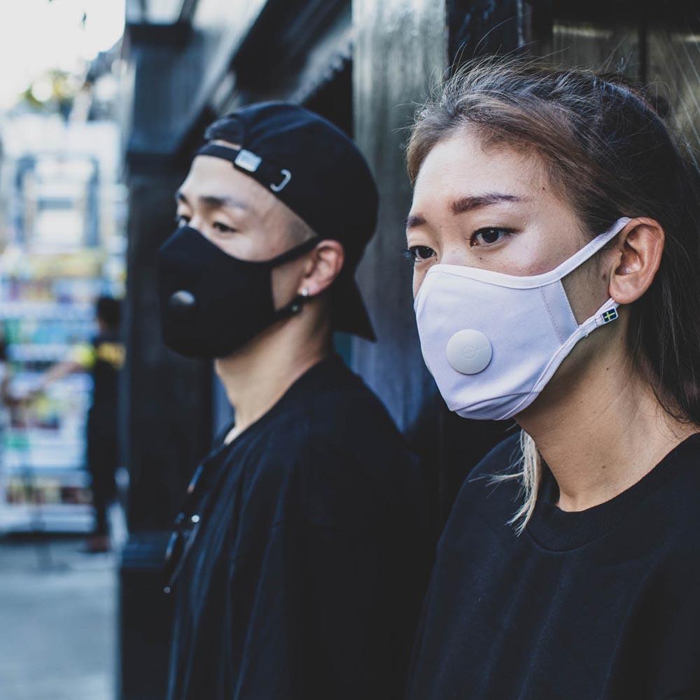 Airinum|Airinum Urban Air Mask 2.0 口罩(珍珠粉)