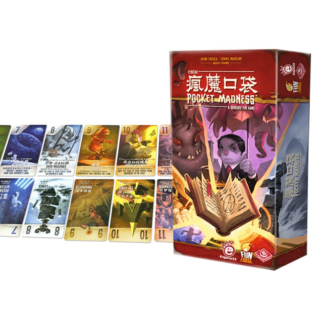 桌遊愛樂事 EmperorS4|瘋魔口袋