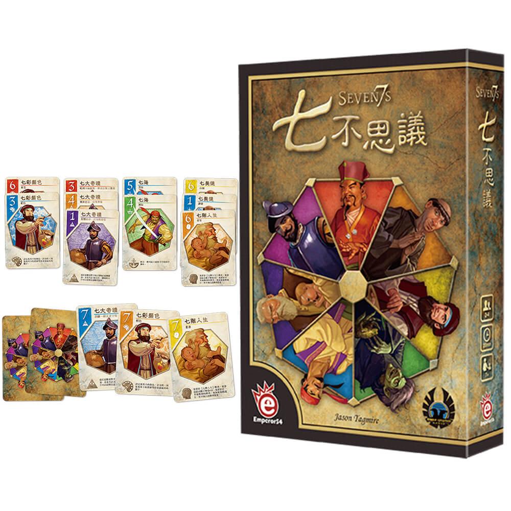 桌遊愛樂事 EmperorS4|七不思議