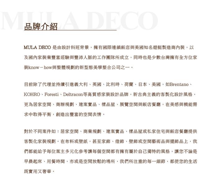 MULA DECO|馬卡龍法式滾邊手工圓形抱枕 Ø28cm (粉紅)