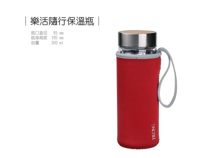 (複製)EILONG台灣宜龍|輕瓷保溫瓶300ml(光輝藍)