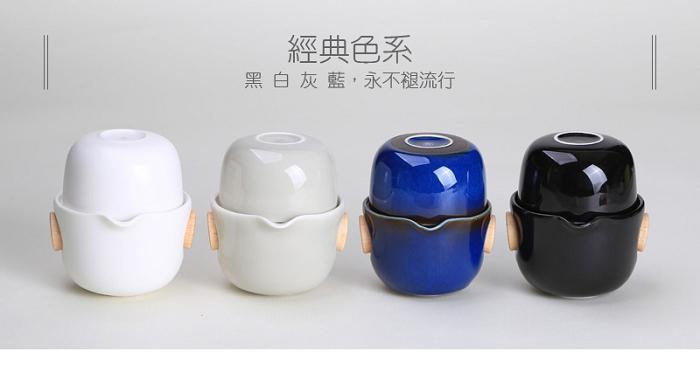 (複製)EILONG台灣宜龍旅行家隨身瓶400ml (亮藍)