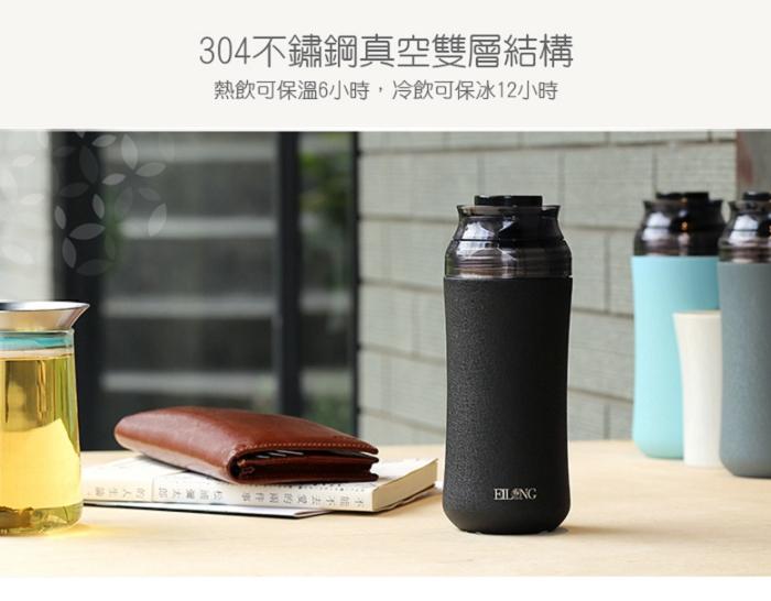 EILONG台灣宜龍|輕瓷保溫瓶300ml(玫瑰粉)