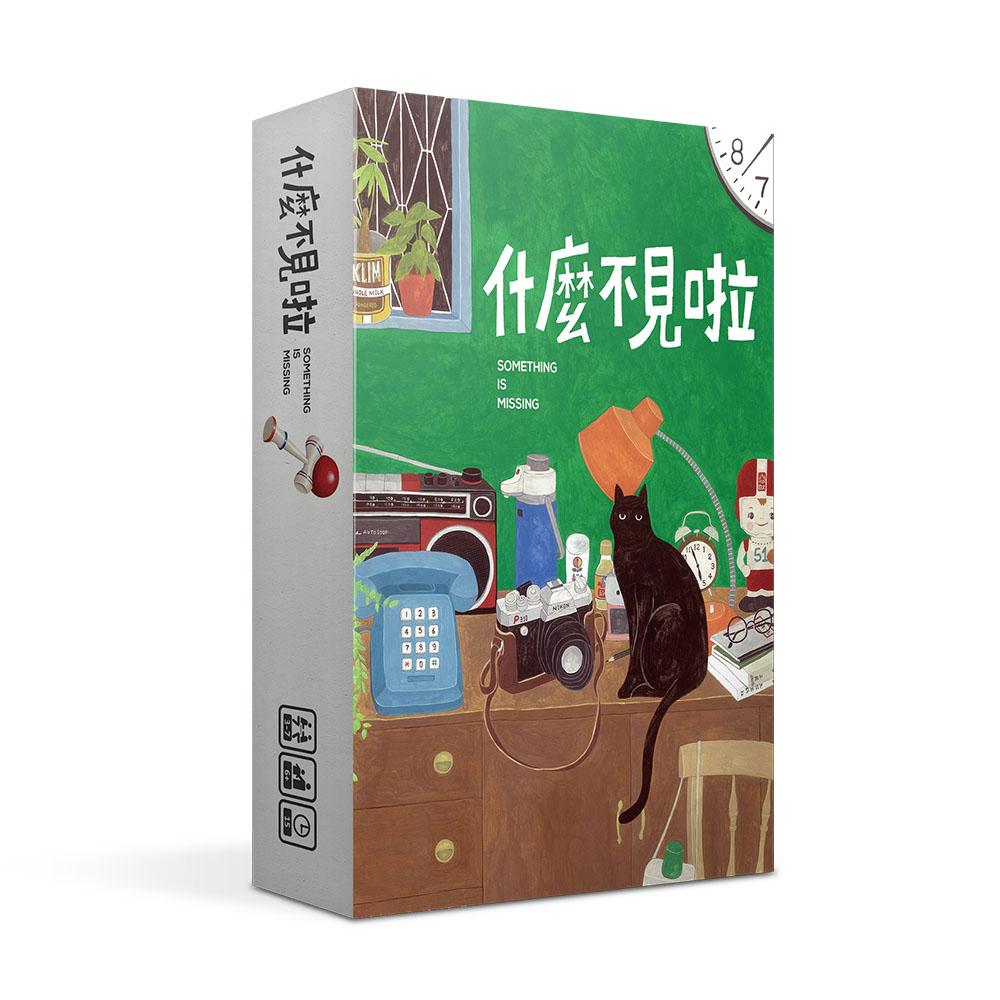 【集購】udnFunLife|二搞創意《什麼不見啦》桌遊