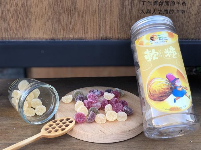 蜜甜本舖|幾米授權-蜂金桔軟糖(郊遊)
