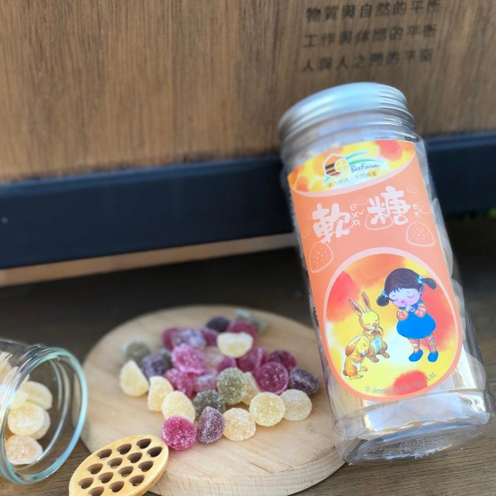 蜜田本舖|幾米授權-蜂百香果軟糖(期許)