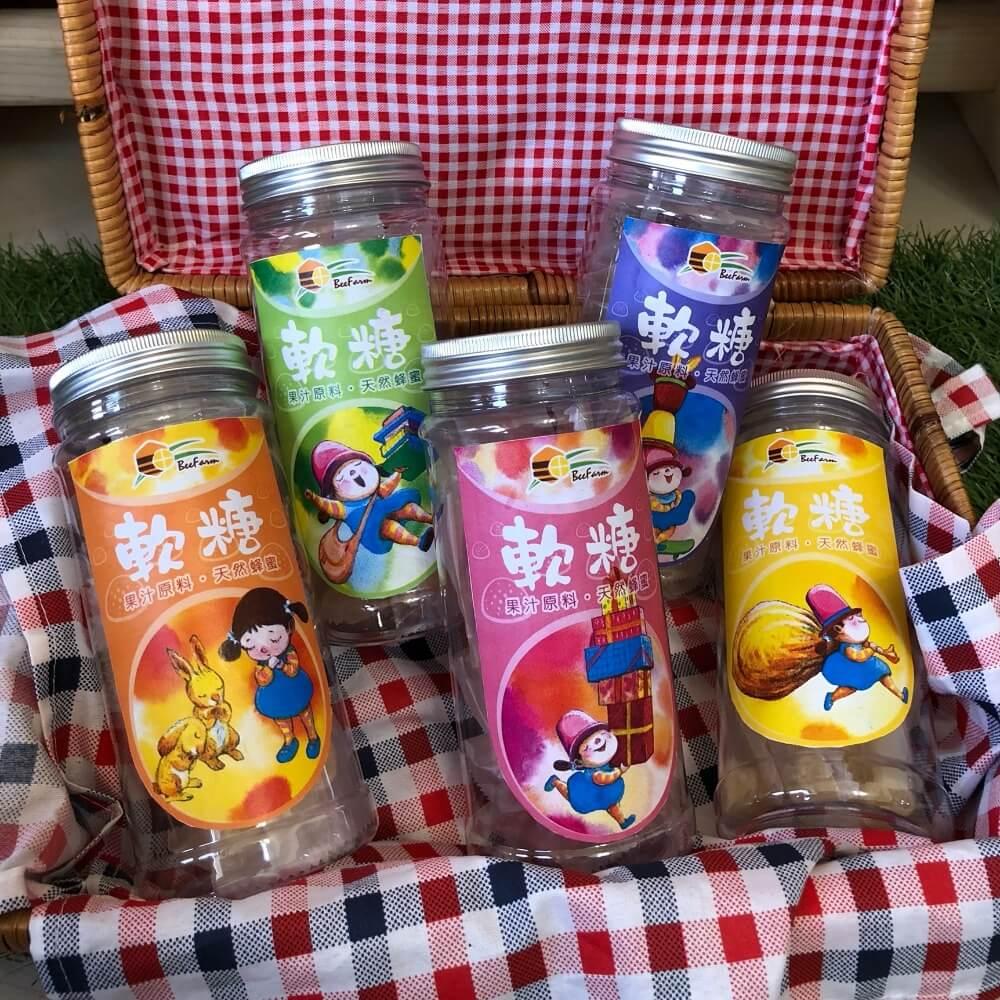 蜜田本舖|幾米授權-蜂金桔軟糖(郊遊)