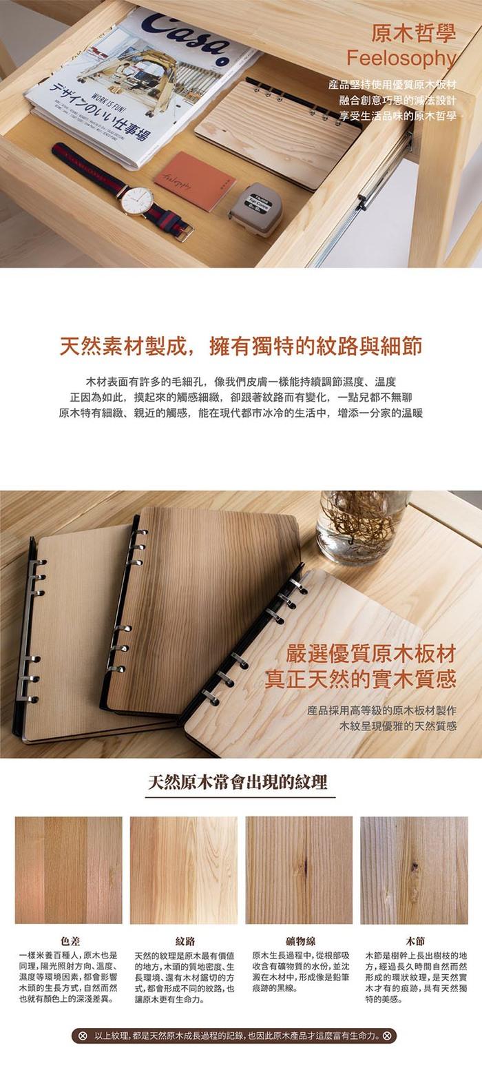 原木哲學 feelosophy|原木杯墊 英文語錄  Wood Coaster 9.5x9.5x0.5公分