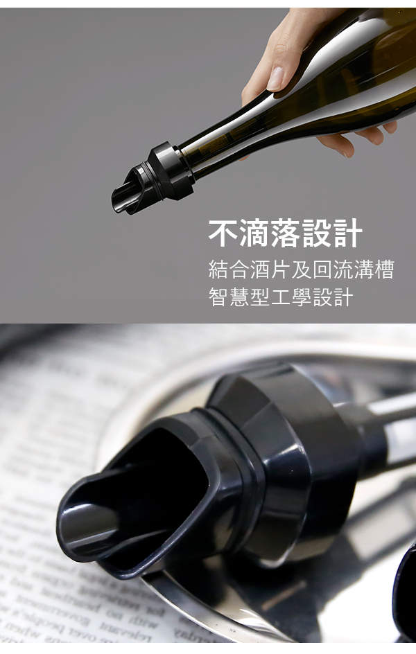 Vinaera 老酒開瓶器 AH-SO Wine Opener with Foil Cutter