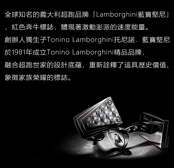 藍寶堅尼Lamborghini |IL PRIMO Red |領帶夾