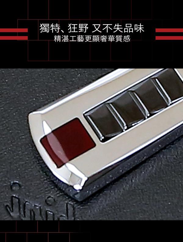 (複製)藍寶堅尼Lamborghini |IL PRIMO Red | 手鍊