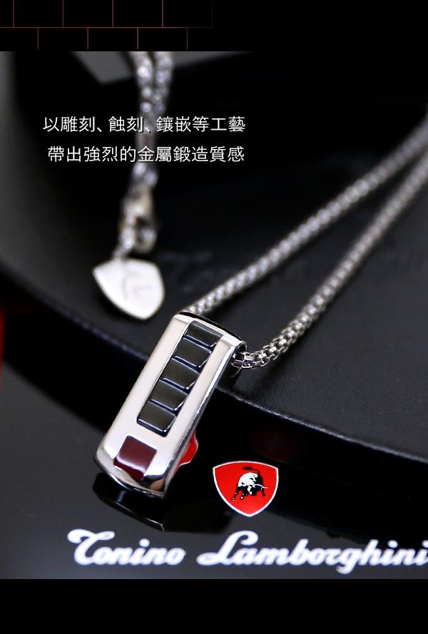 (複製)藍寶堅尼Lamborghini |IL PRIMO Red |袖釦