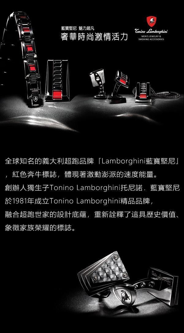 (複製)藍寶堅尼Lamborghini |IL PRIMO Red |項鍊