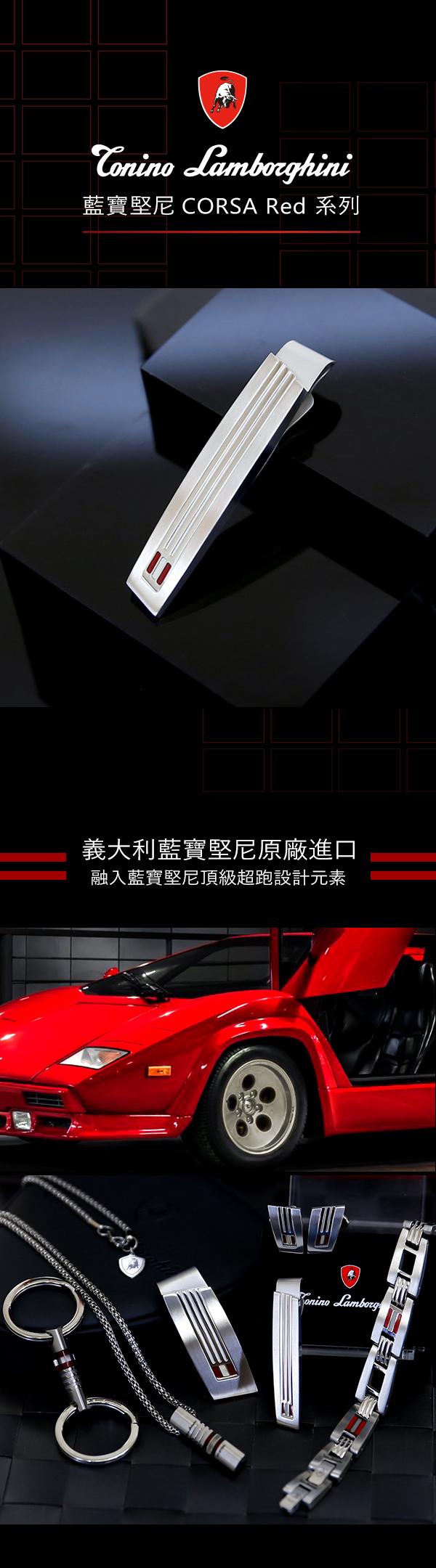(複製)藍寶堅尼Lamborghini CORSA Red  錢夾