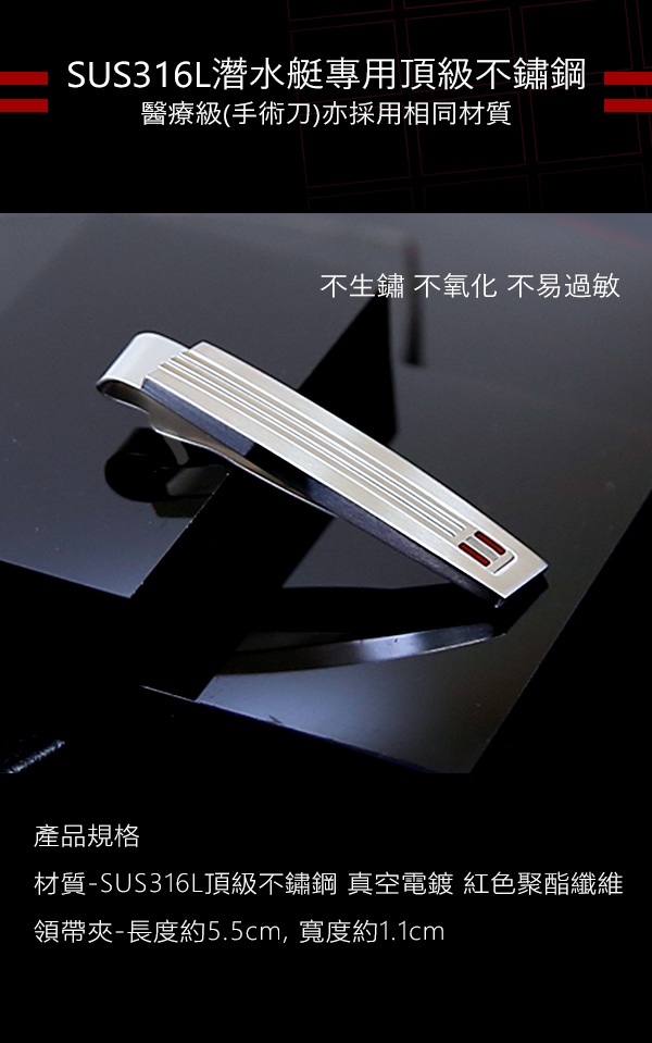 (複製)藍寶堅尼Lamborghini|CORSA Red |錢夾
