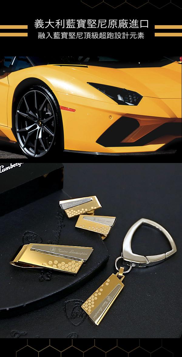 藍寶堅尼Tonino Lamborghini|TAURUS 袖釦