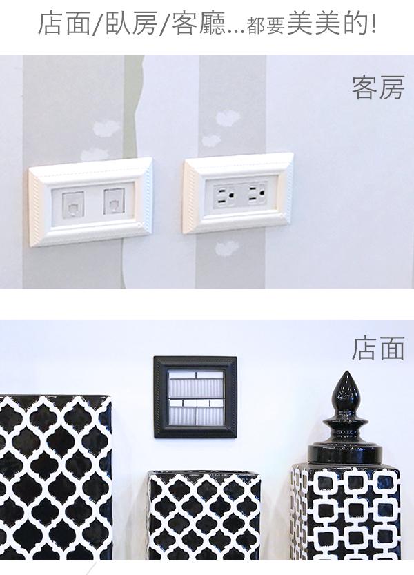 VaMarssa|新古典三孔插座面板 (卡準式-黑)