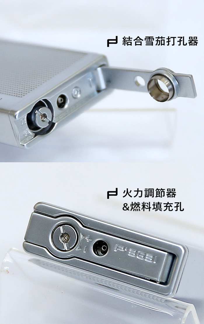 保時捷│Porsche Design P3631雙噴射火焰打火機(鑽石菱格)