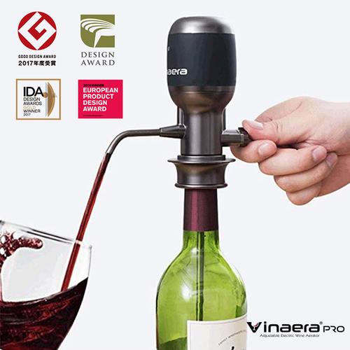 Vinaera|Pro 電子醒酒器 - 二代專業版|全球首創可調節式電子醒酒器